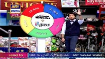 Jeeto Pakistan on Ary Digital  15th March 2015 part6