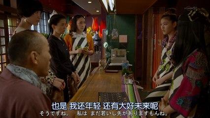 怪奇戀愛作戰 第10集 Kaiki Renai Sakusen Ep10