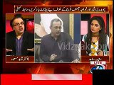 Asif Zardari is in deep pressure because of Zulfiqar Mirza & Model Ayyan Ali Money laundering case -- Dr.Shahid Masood