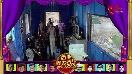 Jabardasth Comedy Scenes 21 | Hilarious Telugu Comedy Scenes Back to Back