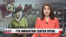 Korea's seventh innovation center to boost retail, film, IoT industries