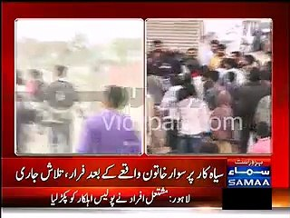 Protesters in Youhanabad running towards Policeman