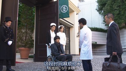 純白 第9集 Masshiro Ep9