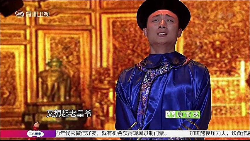 20141213 年代秀  年代秀陈晓抛弃偶像包袱 魏晨甘心当备胎