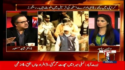 Live With Dr Shahid Masood - 16th March 2015