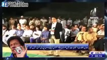 people views about PTI PTI Govt. in KPK (March 15, 2015)
