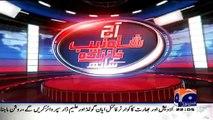 Aaj Shahzaib Khanzada Ke Saath ~ 16th March 2015 - Pakistani Talk Shows - Live Pak News