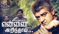 Ajith's Yennai Arindhaal released Online