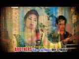 Touba Da Mayen Toba Mohabbat Ka Kharsedaly Gul Panra - Pashto Video Songs 2014