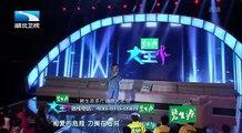 20150316 大王小王