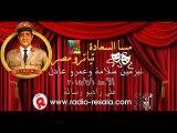 لقاء الفنان اشرف عبد الباقى وفريق تياترو مصر فى برنامج مسا السعادة