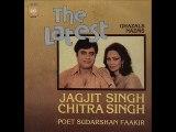 Charaagh-O-Aaftaab Gum Barri Haseen Raat Thi Sung By Jagjit Singh Album The Latest Uploaded By Iftikhar Sultan