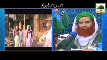 Short Clip - Aag Hi Aag Gham Hi Gham - Maulana Ilyas Qadri