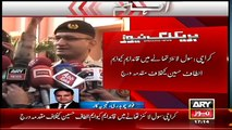 Altaf Hussain Is Going To be In Serious Trouble Even In London Too-- Fawad Chaudhary On Altaf Hussain Case