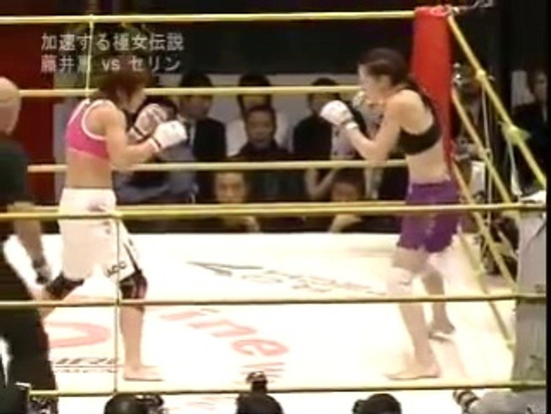 Broken Foot - Ninja Girl (Women s MMA; Female MMA)