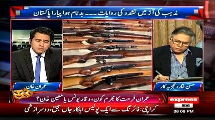 Hassan Nisar Response On Altaf Hussain Threatening Rangers