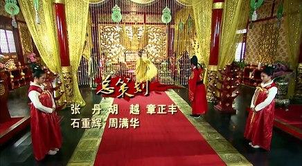 隋唐英雄5 第45集 Heros in Sui Tang Dynasties 5 Ep45