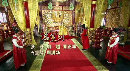 隋唐英雄5 第46集 Heros in Sui Tang Dynasties 5 Ep46