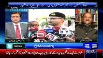 Sayasat Hai Ya Saazish (Mob Lynching Is 'Worst Kind Of Terrorism', Says Nisar) – 17th March 2015