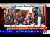 Muqabil (Case Against Altaf Hussain, Ayyan Ali Money Laundering) - 17th March 2015
