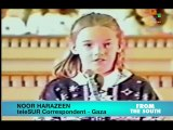 Palestine: Impunity prevails 12 years after Rachel Corrie killed