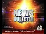 Waqtnews Headlines 11:00 AM 18 March 2015