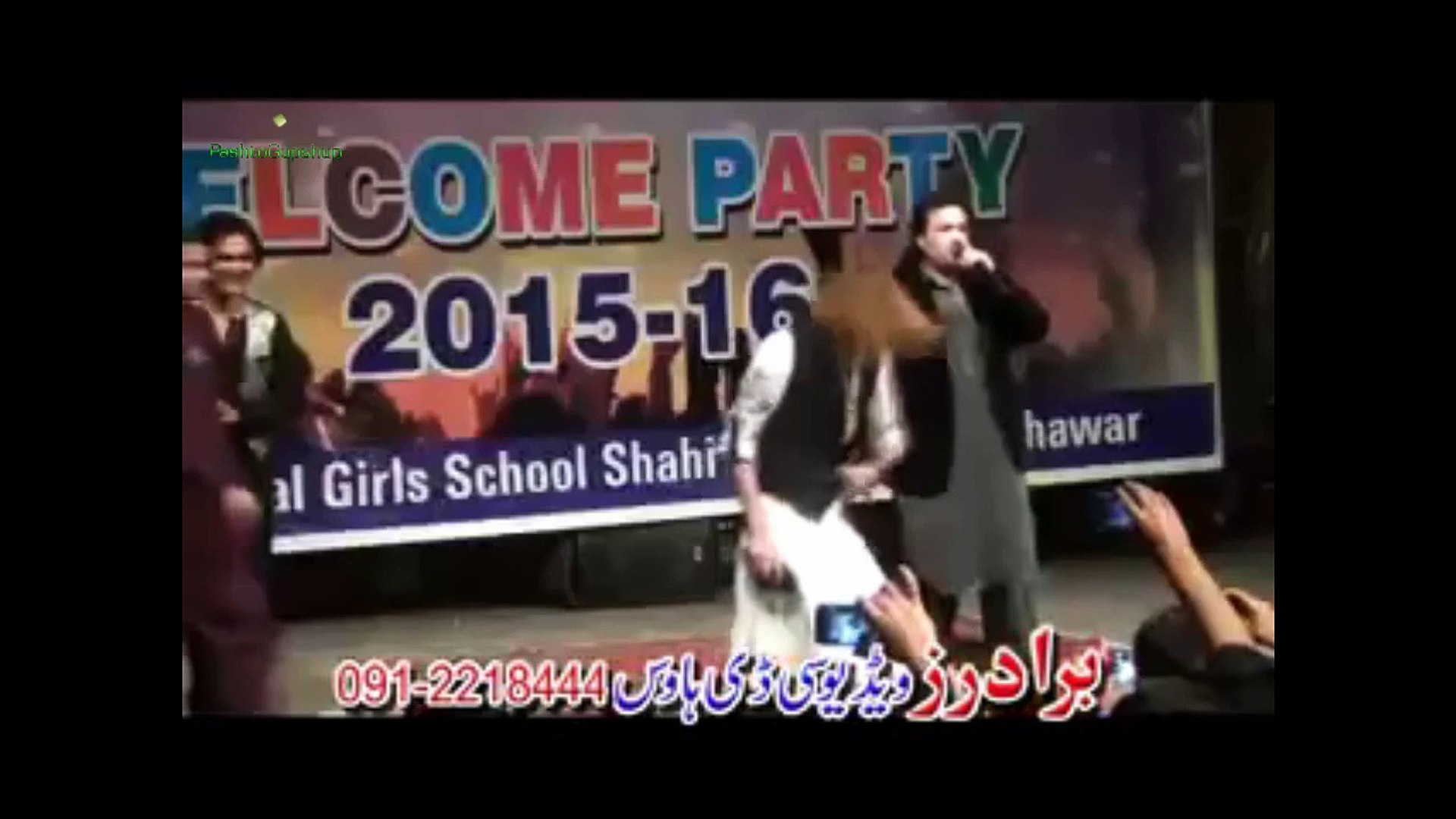 Yar Me Pa Baanro - Raees Bacha 2015 Song - Pashto Attan Song 2015 - Pashto New Songs 2015