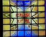 staroetv.su / Своя игра (НТВ, 28.12.1997) Анатолий Белкин - Татьяна Беспалова (Сынкова) - Александр Либер