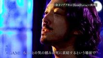 Bloodborne avec Nobuaki Kaneko