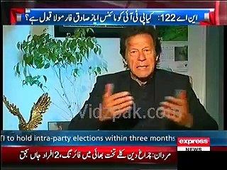 World knows that Altaf Hussein has militants ,who kill people :- Imran Khan