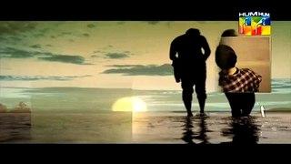 Alvida Episode 7 Promo Hum Tv Drama 18 March 2015