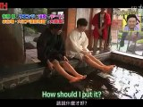 Sato Takeru & Wentz Eiji - Fish Therapy