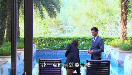 如果愛可以重來 第12集 If Love Can be Repeated Ep12