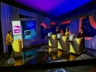 staroetv.su / Своя игра (НТВ, 24.04.1999) Евгений Брезановский - Елена Редькина - Юрий Хашимов