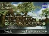 تلاوة نادرة للشيخ محمد صديق ما تيسر من سورة النحل