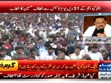 Altaf Hussain Crossed All The Limits - Saying Shameful Things About Anchors