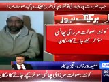 Moeed Pirzada Analysis On Saulat Mirza Statement