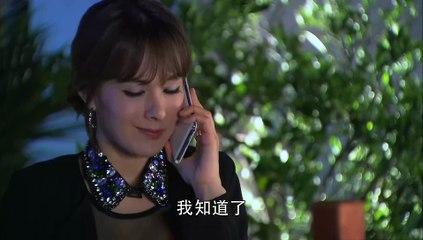如果愛可以重來 第11集 If Love Can be Repeated Ep11