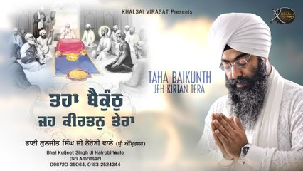 Vishur Vishur Jo Mile | Bhai Kuljeet Singh ji | Nairobi  Wale | Gubani Shabad | Kirtan | HD