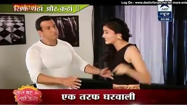 Itna Karo Na Mujhe Pyaar 19 march 2015 Show Mein Dr. Neil Ki Girlfriend Ki Entry - Itna Karo Na Mujhe Pyaar