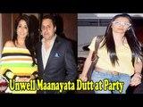 Krishika Lulla Interview About Manayata Dutt