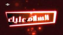Assalamu Alayka (Arabic Version) Lyrics - Maher Zain - Islamic Lyrics