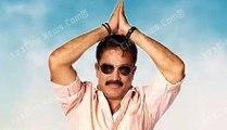 There's no stopping Kamal Hassan   123 Cine news   Tamil Cinema News