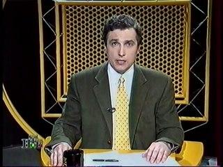staroetv.su / Герой дня (НТВ, 1997) Начало программы. Фарид Каюми (фрагмент)