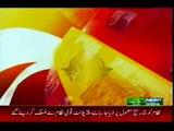 Melad-e-Mustafa (SAWW) & Haq Bahoo Conference, Islamabad