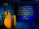 staroetv.su / Своя игра (ТВ-6, 15.04.2000) Владислав Дронов - Алексей Тугарев - Яков Подольный