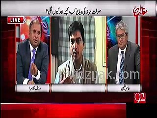 What will be he effect of Saulat Mirza's staement on MQM Workers ?? Rauf Klasra tells