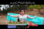 Arbaz Khan Pashto HD Film Hits Songs ilzaam  Hits Album Part-4