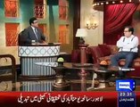 Hasb e Haal - 19th March 2015 Hasb e Haal (19 Mar 2015) Hasbehaal [19-March-2015]