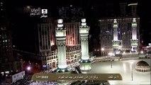 Salat isha Makkah Maher Al Muaiqly 07/09/2013